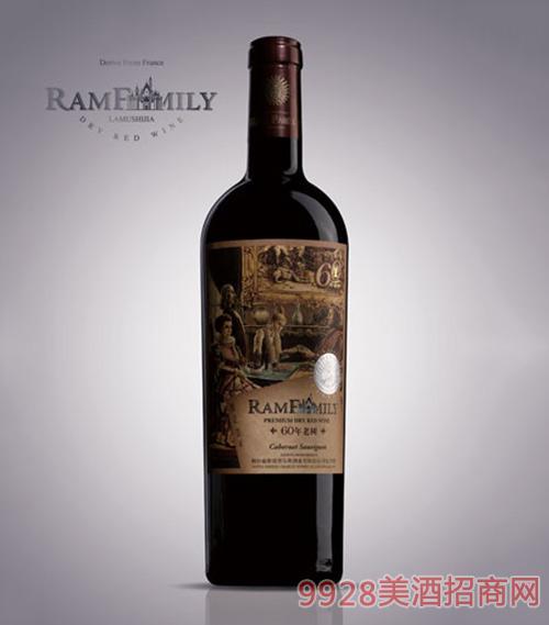 拉姆世家干红葡萄酒60年老树