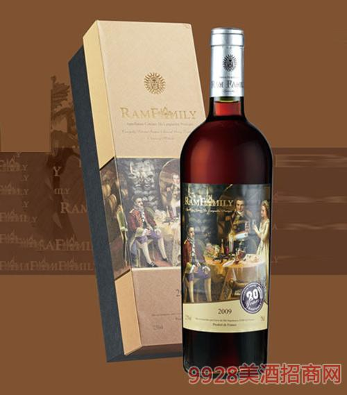 拉姆世家干红葡萄酒20年
