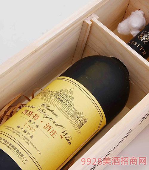 凯斯特木盒95干红葡萄酒