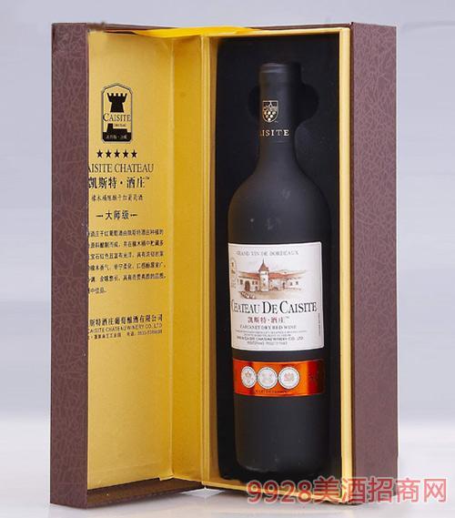 凯斯特橡木桶陈酿礼盒干红葡萄酒