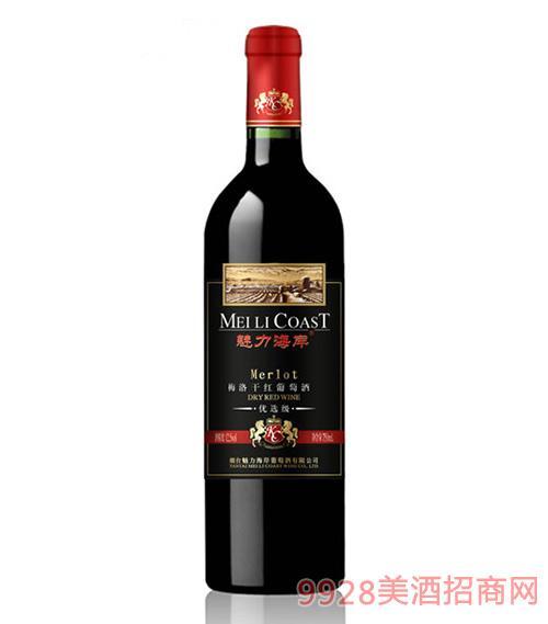 凯斯特酒庄梅洛干红葡萄酒
