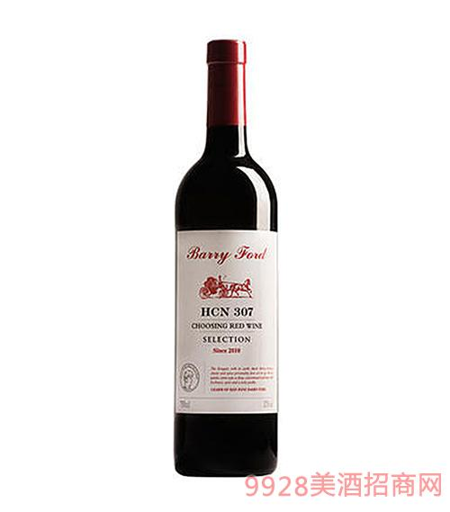 澳洲2010奔富HCN307臻选干红葡萄酒