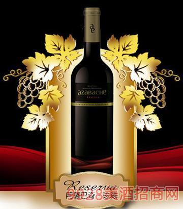 阿萨巴奇皇 家胜利者陈酿干红葡萄酒