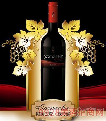 阿萨巴奇歌海娜干红葡萄酒