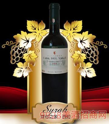 河谷之家西拉干红葡萄酒