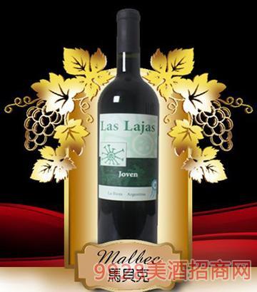 拉加斯马贝克干红葡萄酒