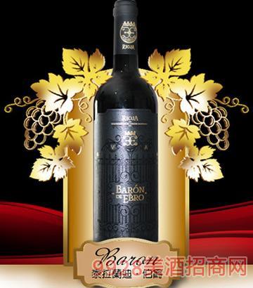 泰拉兰迪伯爵干红葡萄酒