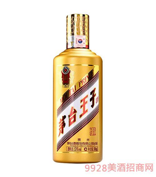 茅台金王子酒