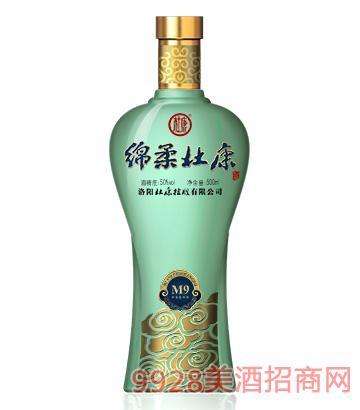 绵柔杜康酒M9