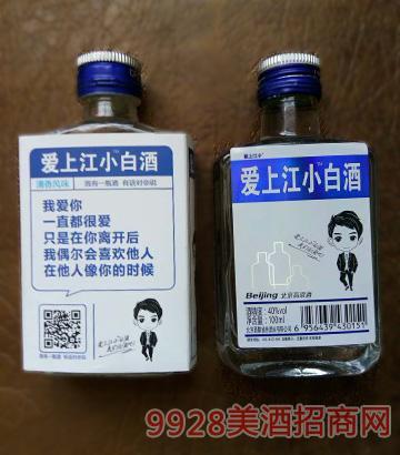 愛上江小白酒