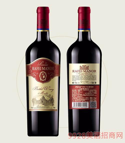 娜菲庄园美乐干红葡萄酒