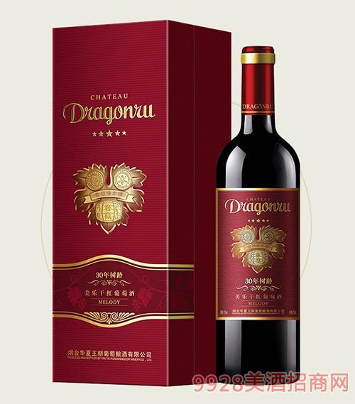 鲁龙酒庄窖藏级金版橡木桶陈酿30年树龄美乐干红葡萄酒礼盒装