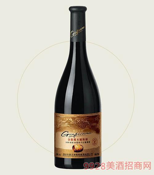 加品卡纳金版橡木桶陈酿赤霞珠干红葡萄酒DR107