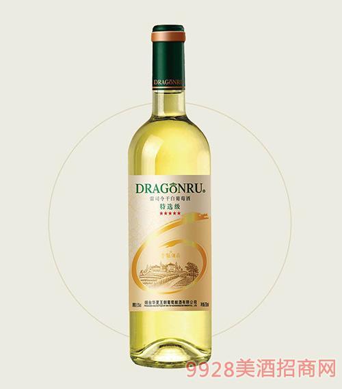 鲁龙酒庄特选级雷司令干白葡萄酒DR011