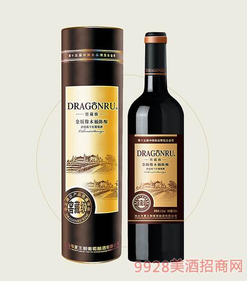 鲁龙酒庄窖藏级金版橡木桶赤霞珠干红葡萄酒
