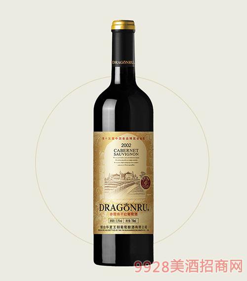 鲁龙酒庄赤霞珠干红葡萄酒2002