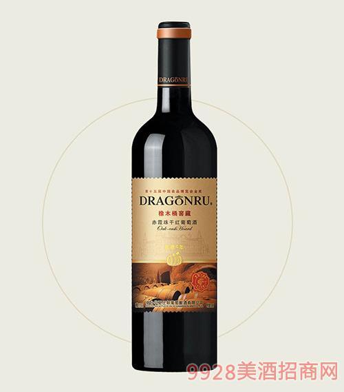 鲁龙酒庄橡木桶窖藏赤霞珠干红葡萄酒