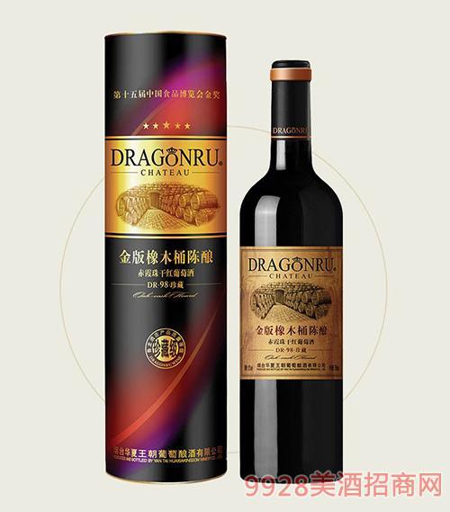 鲁龙酒庄金版橡木桶陈酿赤霞珠干红葡萄酒DR98珍藏礼盒装