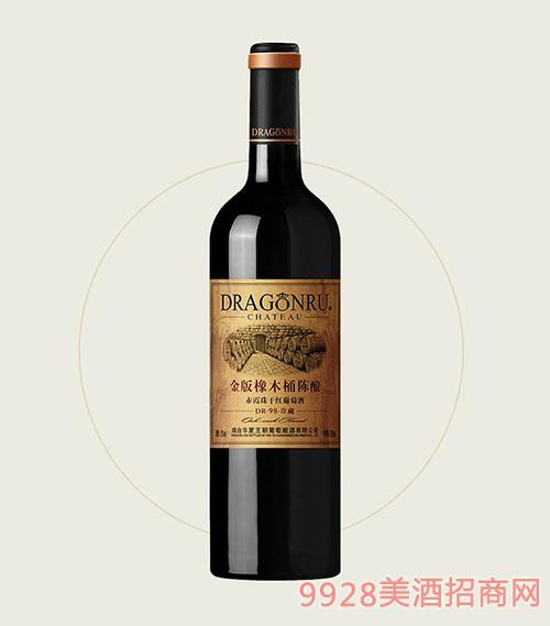 鲁龙酒庄金版橡木桶陈酿赤霞珠干红葡萄酒DR98珍藏