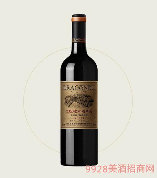 鲁龙酒庄金版橡木桶陈酿赤霞珠干红葡萄酒DR92窖藏