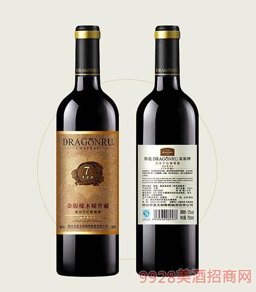 鲁龙酒庄家族牌7年窖藏美乐干红葡萄酒