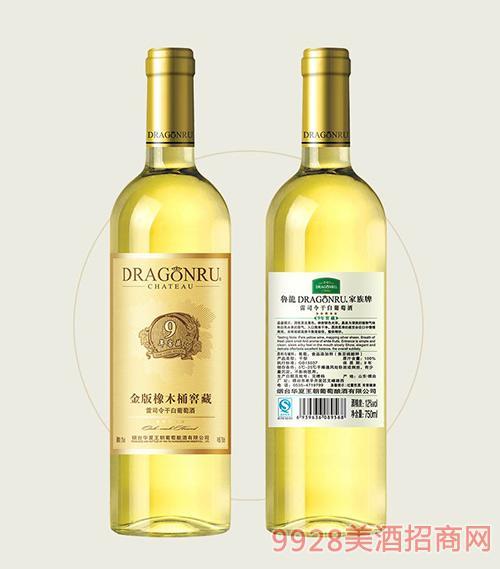 鲁龙酒庄家族牌9年窖藏雷司令干白葡萄酒