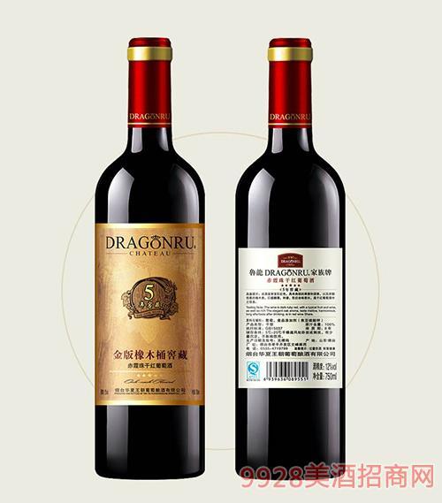 鲁龙酒庄家族牌5年窖藏赤霞珠干红葡萄酒