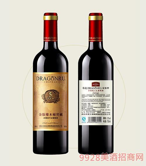 鲁龙酒庄家族牌5年窖藏金版赤霞珠干红葡萄酒