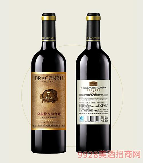 鲁龙酒庄家族牌7年窖藏金版美乐干红葡萄酒