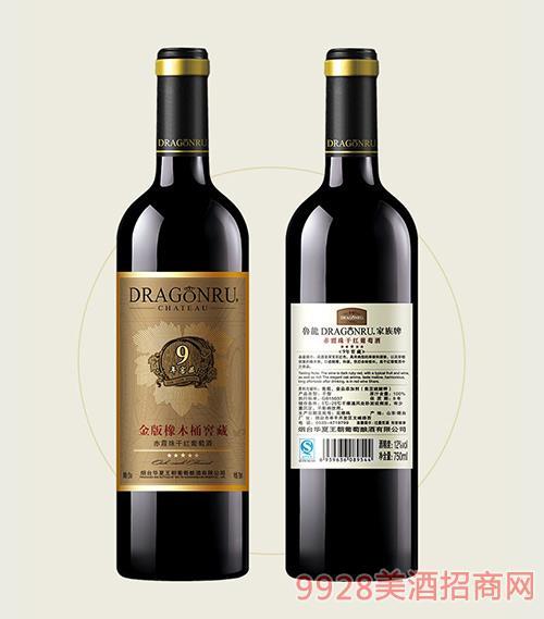鲁龙酒庄家族牌9年窖藏金版赤霞珠干红葡萄酒