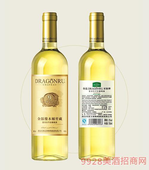 鲁龙酒庄家族牌9年窖藏金版雷司令干白葡萄酒