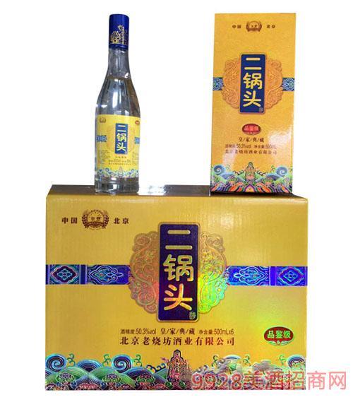 品鉴级二锅头酒·皇 家典藏