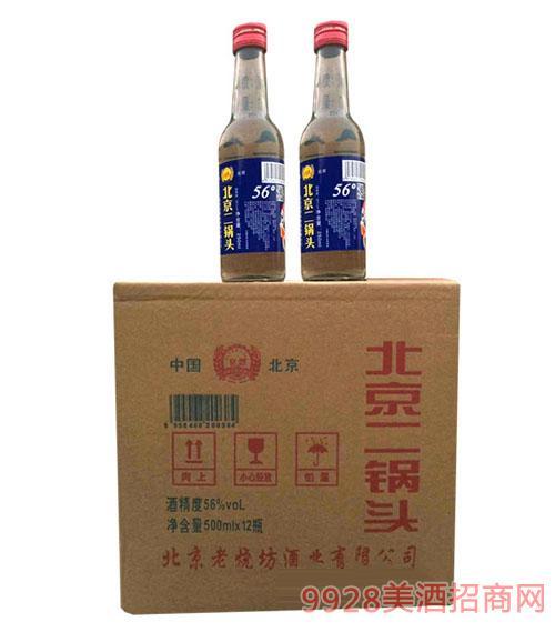 56度北京二锅头酒