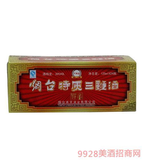 烟台特质三鞭酒125ml×24