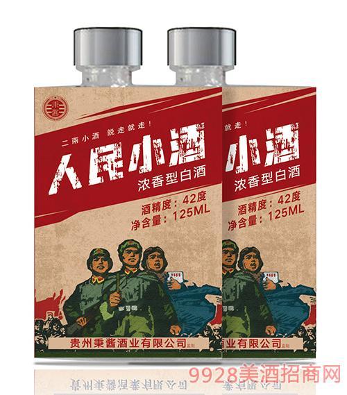 秉酱人民小酒42度125ml(民国)