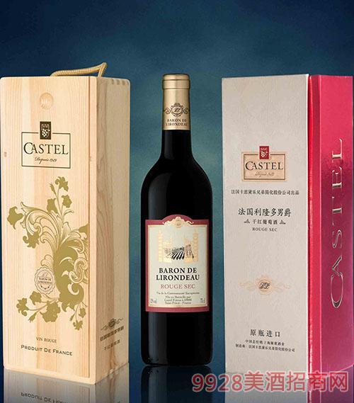 法国利隆多男爵干红葡萄酒750ml
