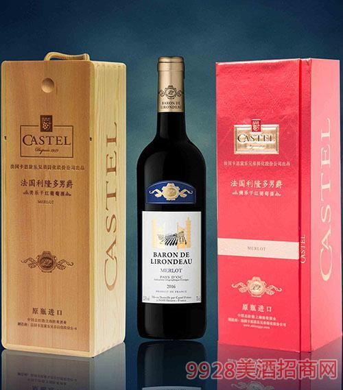 法国利隆多男爵美乐干红葡萄酒750ml