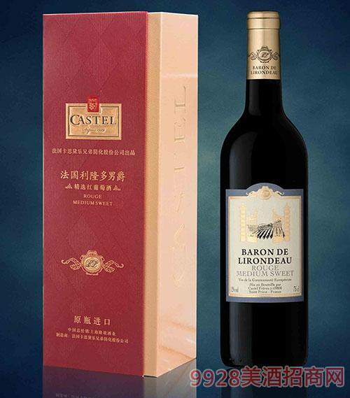 法国利隆多男爵精选红葡萄酒750ml