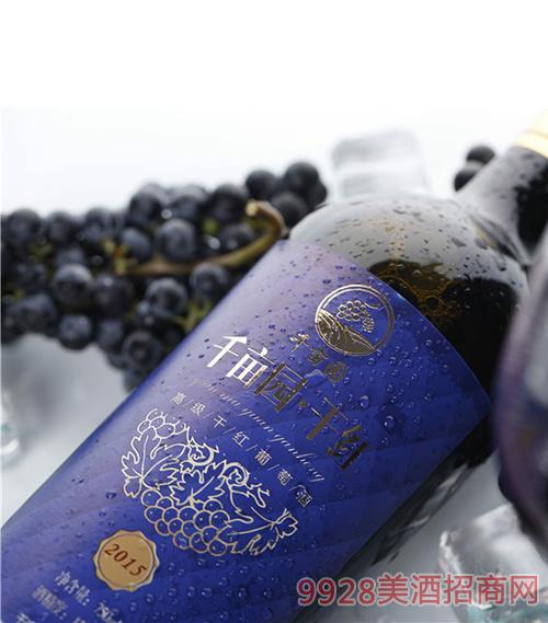 千亩园干红葡萄酒(蓝标)