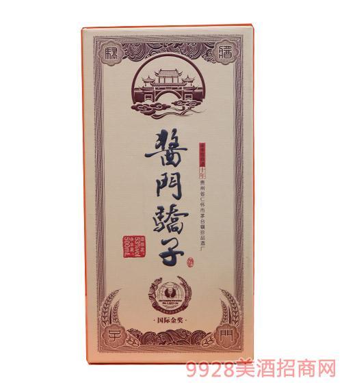 国久村酱门骄子酒(十年)53度500ml