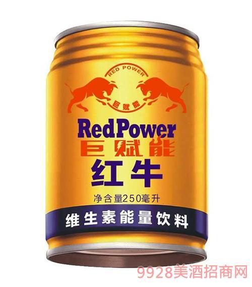 巨赋能红牛维生素能量饮料250ml