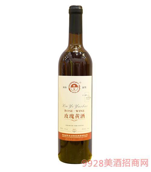 尧宝玫瑰黄酒13度750ml