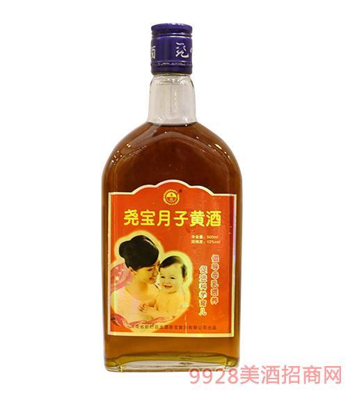 尧宝月子黄酒12度500ml