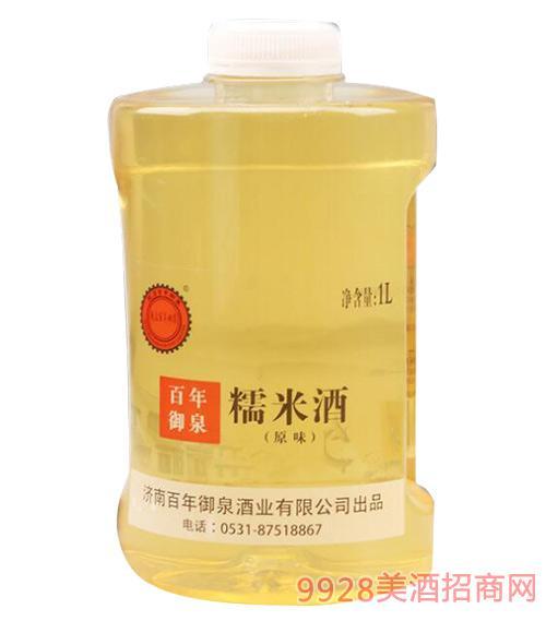水果味糯米酒黄酒1L
