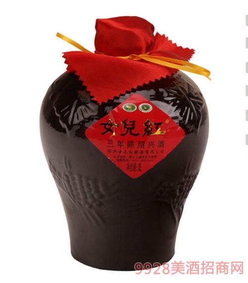 女儿红三年陈花雕酒1L装陶坛