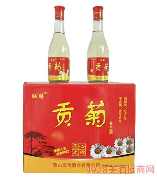朕膳贡菊养生酒42度500ml×12瓶