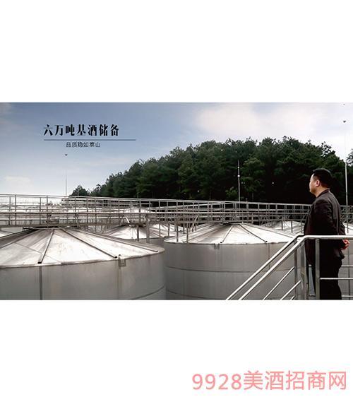 贵州民族酒业厂景厂貌