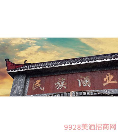 贵州民族酒业生产线