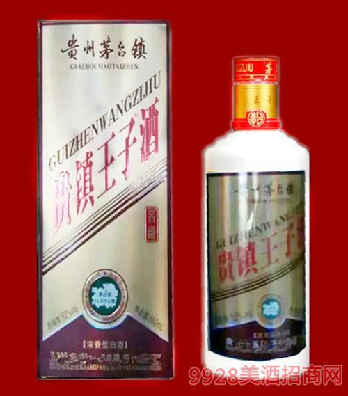 贵镇王子酒(名爵)