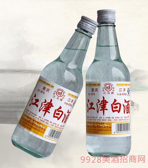 江津白酒清香型50度430ml×20瓶